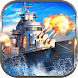 Steel Battle - Androidアプリ