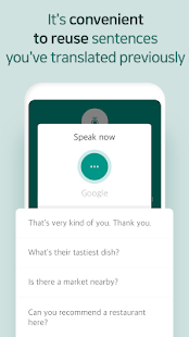 Talking Translator Screenshot