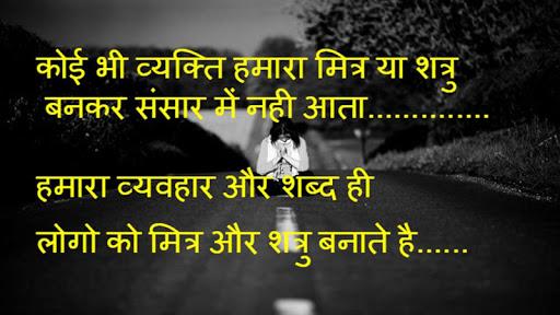 Shayari ki Diary screenshots 3