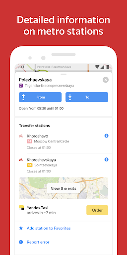 Yandex.Metro u2014 detailed metro maps and route times 3.6.1 Screenshots 4