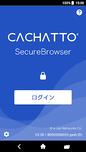 CACHATTO SecureBrowser V3 3.30.5 Android APK [Unlocked] 1