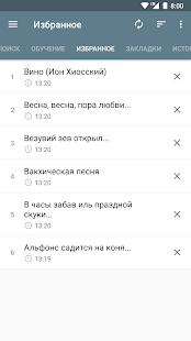 アレクサンダーセルゲイビッチプーシキン:詩集