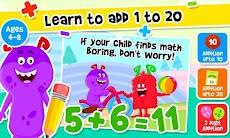 子供用の足し算&引き算のおすすめ画像2