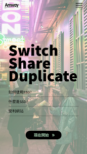 Amway Switch Share Duplicate For Pc (Download On Windows 7/8/10/ And Mac) 1