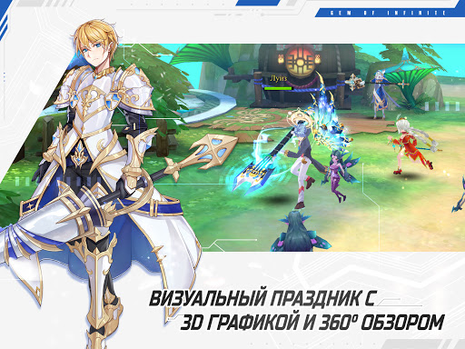 Glory of Infinite 15.0 screenshots 7
