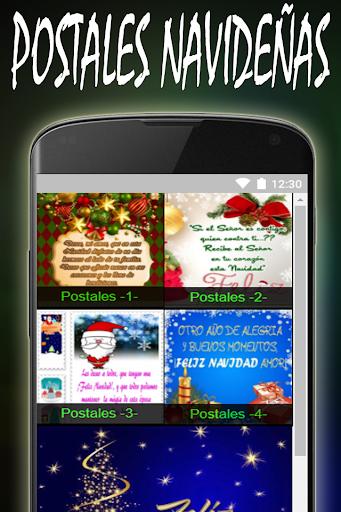 Tarjetas De Navidad screenshots 2
