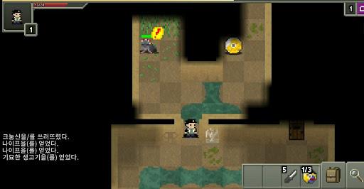 uc8e0uc8e0uc758 uae30ubb18ud55c ub358uc804 screenshots 3