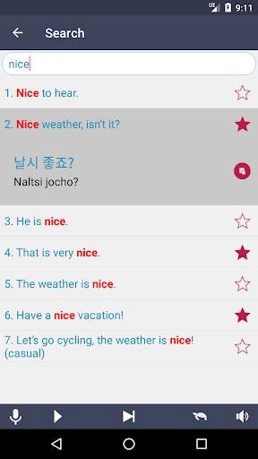 Learn Korean - Grammar  screenshots 2