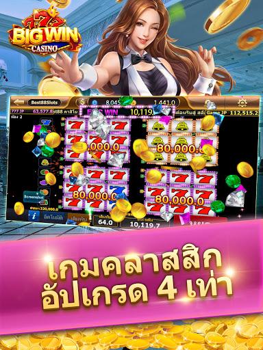 777 Big Win Casino 1.6.0 screenshots 9