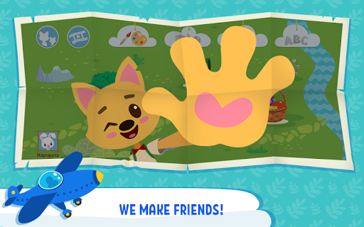 Kids Academy - learning games for toddlers 3.0.8 screenshots 1