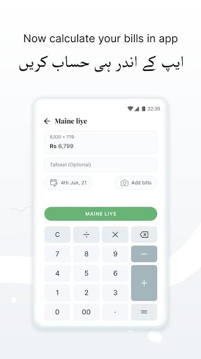 Easy Khata - Digital Khata, Udhaar App & Cashbook apktram screenshots 4