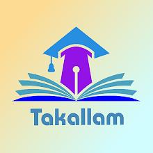 Takallam Download on Windows