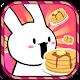 Bunny Pancake Kitty Milkshake - Kawaii Cute Games para PC Windows