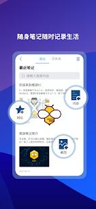 Maxthon browser Apk Download 4