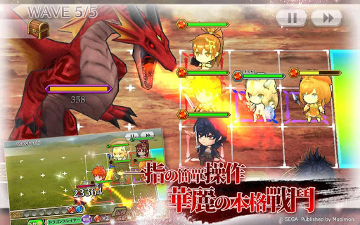 u9396u93c8u6230u8a18 ChainChronicle 3.8.31 screenshots 9