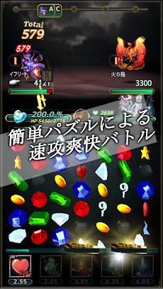 MAGICUS   -マジカス-のおすすめ画像2