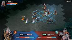Sword of Shushan - SRPG Gameのおすすめ画像3