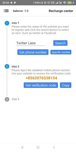 Mobile number generator-sms receive,virtual number 1.0.9 screenshots 1