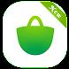 Guide for Cafe Bazaar – Tricks & Tips کافه بازار