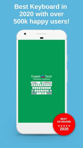 tamil keyboard - english to tamil keypad typing screenshot 1