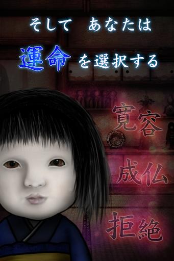 JapaneseDoll screenshots 8