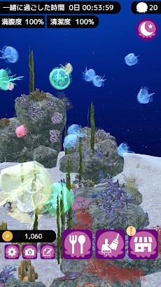 クラゲといっしょ - 癒し系放置育成ゲームのおすすめ画像5