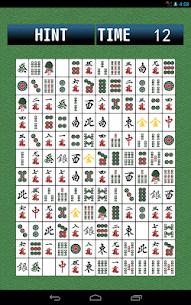四川省パズル 8