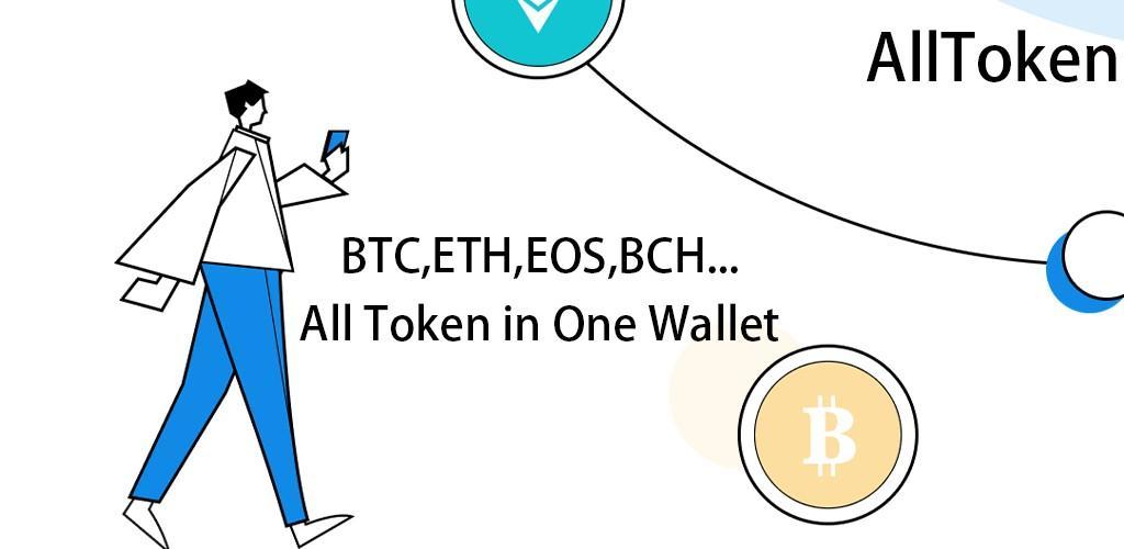 bitcoin lygi cara buat wallet bitcoin