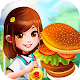 Download Food Tycoon Dash For PC Windows and Mac