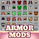 Armor Mods for Minecraft
