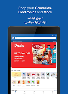 MAF Carrefour Online Shopping Screenshot