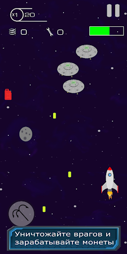 Code Triche Lonely Spaceship : Покори космос (Astuce) APK MOD screenshots 2