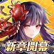 【アクションMMORPG】 オルクスオンライン - Androidアプリ