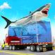 海 動物輸送トラック運転シミュレーター