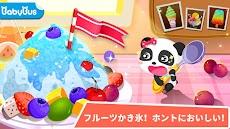ベビーパンダのアイスクリームショップのおすすめ画像1
