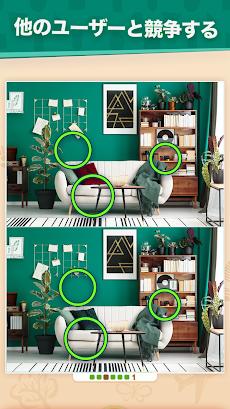 間違い探し、パズルゲーム無料、脳トレゲーム、5つ違い、Differencesのおすすめ画像2