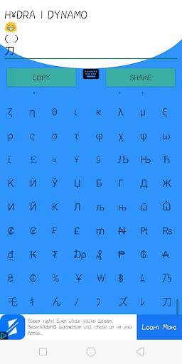 Stylish Name Symbols 1.0.1 Screenshots 1