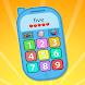 ベビー電話 - 子供たち - Androidアプリ