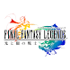 FINAL FANTASY LEGENDS 光と闇の戦士 Android