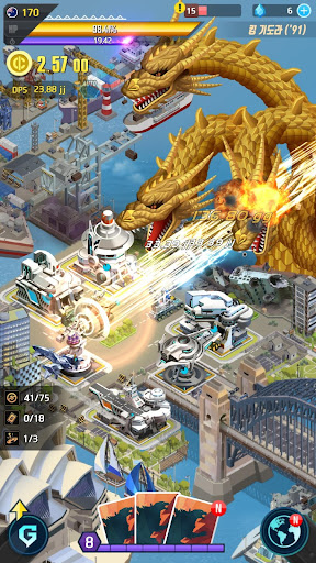 Godzilla Defense Force  screenshots 13
