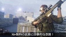 フォースストーム(Force Storm: FPS Shooting Party)のおすすめ画像5