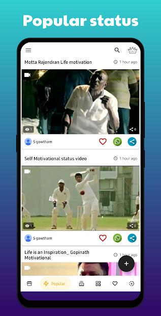 Tamil Status Videos For WhatsApp screenshot 3