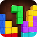 Block Puzzle - Wood Pop - Androidアプリ