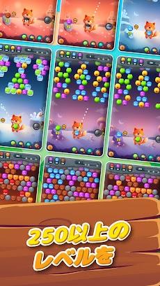 バブルシューター   2021 無料 - アニマル大集合(バブル シューティング ゲーム)のおすすめ画像3