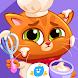 Bubbu Restaurant (ブッブレストラン) - Androidアプリ