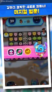 디즈니 팝 타운 Mod Apk (Unlimited Skills) 3