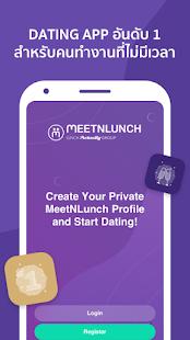 MeetNLunch 1.1.22 (108) screenshots {n} 1