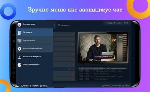 Prosto.TV – OTT TV, free tariff TV, EPG, VOD 1.1.0 Mod APK Updated 3