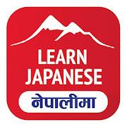 Learn Japanese in Nepali - Nepali Jisho