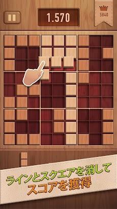 ウッディー99 (Woody 99): 数独ブロックパズルのおすすめ画像1